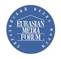 Eurasian Media Forum Organizing Committee