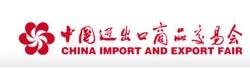 China Foreign Trade Centre (CFTC)