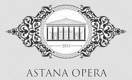 Press Office of Astana Opera House