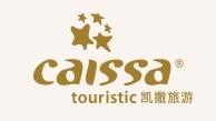 HNA-Caissa Tourism Group Co., Ltd