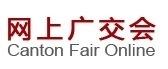 The Canton Fair