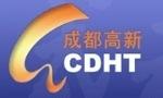 Chengdu High-Tech Industrial Development Zone