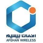 Afghan Wireless Communication Company