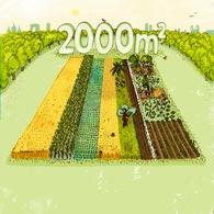 Zukunftsstiftung Landwirtschaft