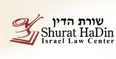 Shurat HaDin Israel Law Center