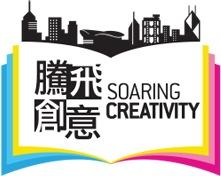 Hong Kong Printers Association
