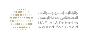UAE AI & Robotics Award for Good