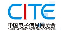 China Electronic Exhibition and Information Communication Co., Ltd