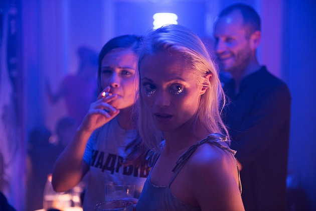 AXOLOTL OVERKILL - Weltpremiere auf dem Sundance Film Festival 2017