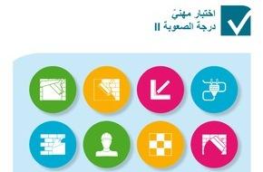 u-form Testsysteme GmbH & Co KG: Test zur Ausbildungseignung in arabischer Sprache