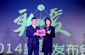 Bertelsmann SE & Co. KGaA: BMG schließt Vertrag über weltweites Rechtemanagement mit führendem unabhängigem Musikunternehmen Giant Jump aus China