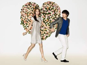 "Globus ""Love"", du 5 mars au 11 avril 2009"