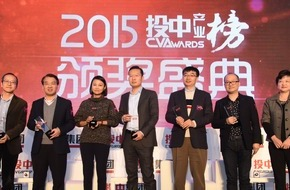 Bertelsmann SE & Co. KGaA: Doppel-Auszeichnung für Bertelsmann Asia Investments