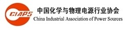 China Industrial Association of Power Sources