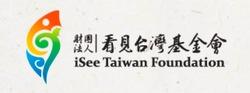 iSee Taiwan Foundation