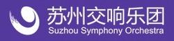 Suzhou Symphony Orchestra