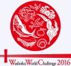 The Washoku World Challenge Executive Committee