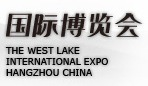Hangzhou West Lake Expo Organizing Committee