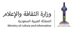 Ministry of Culture and Information, Kingdom of Saudi Arabia
