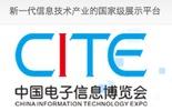 China Electronic Appliance Corp.