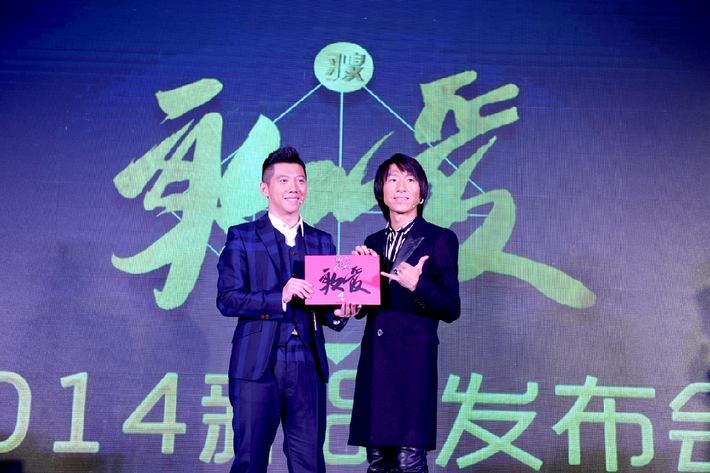 BMG schließt Vertrag über weltweites Rechtemanagement mit führendem unabhängigem Musikunternehmen Giant Jump aus China