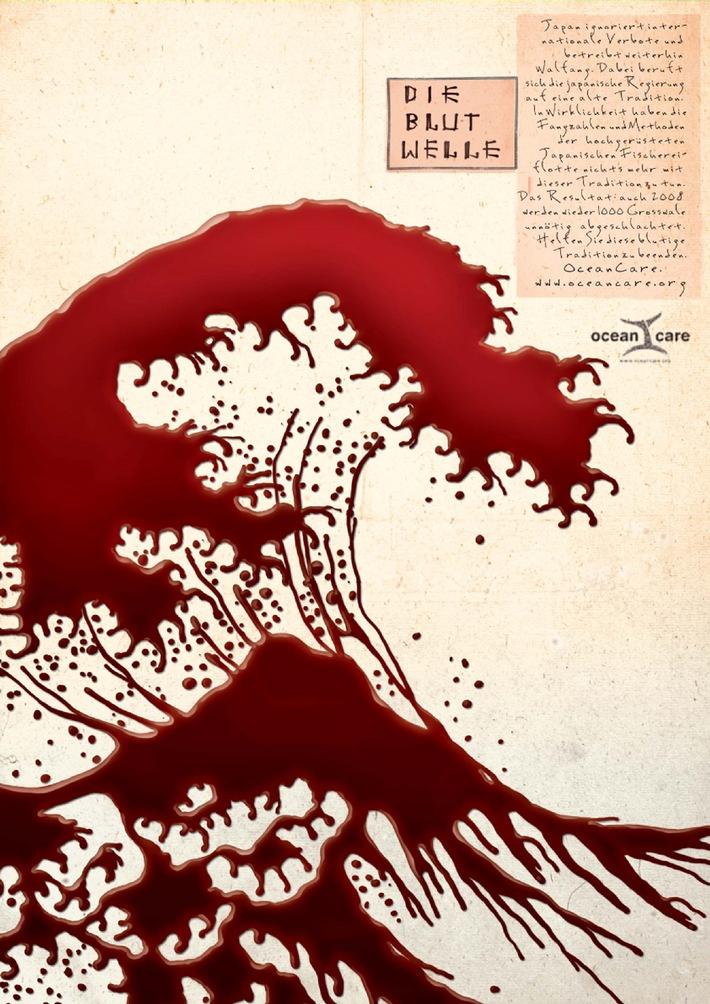 """OceanCare: Japans makabrer """"Kuhhandel"""" um die Wale"""