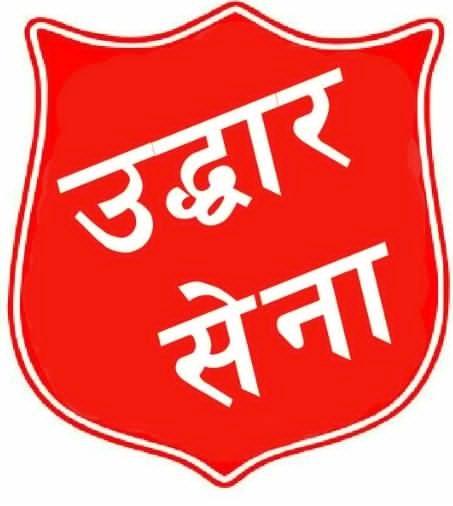 Heilsarmee hilft Erdbebenopfern in Nepal