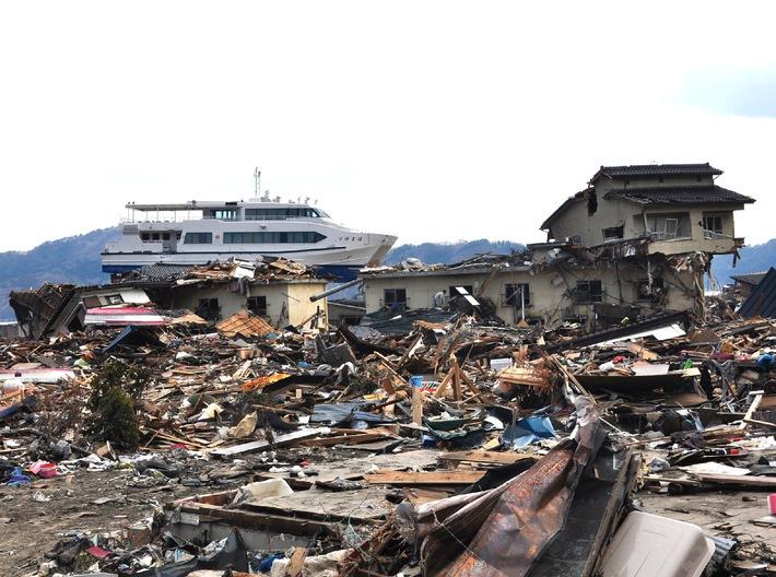 MEIN AUSLAND/ERSTAUSSTRAHLUNG    Leben mit der Katastrophe - Fukushima und die Folgen Sonntag, 3. Juli 2011, 21.45 Uhr (mit Bild)