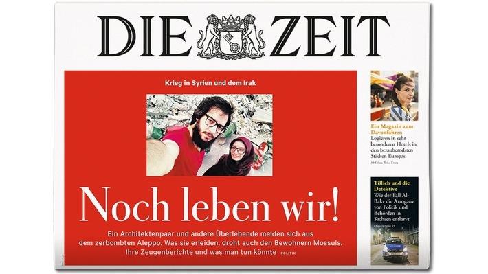 """""""Vermächtnisstudie"""": Jugendliche in Deutschland stehen dem Internet skeptisch gegenüber"""