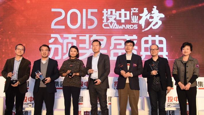Doppel-Auszeichnung für Bertelsmann Asia Investments