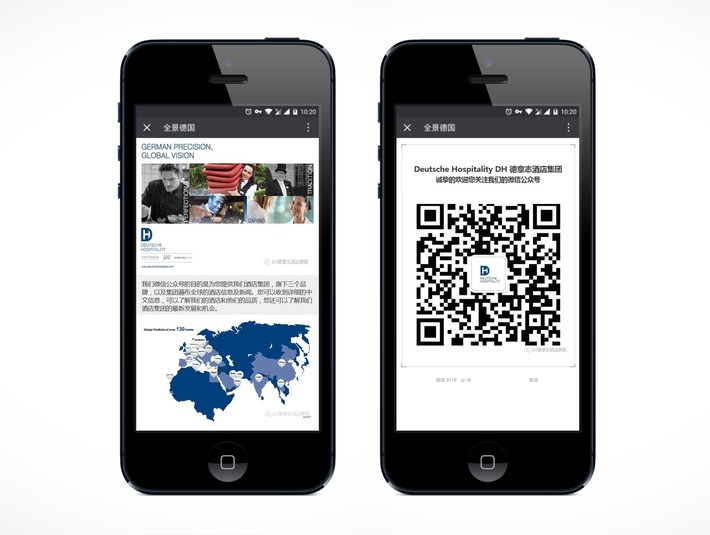 """press release: """"Deutsche Hospitality launches a WeChat presence in China"""""""