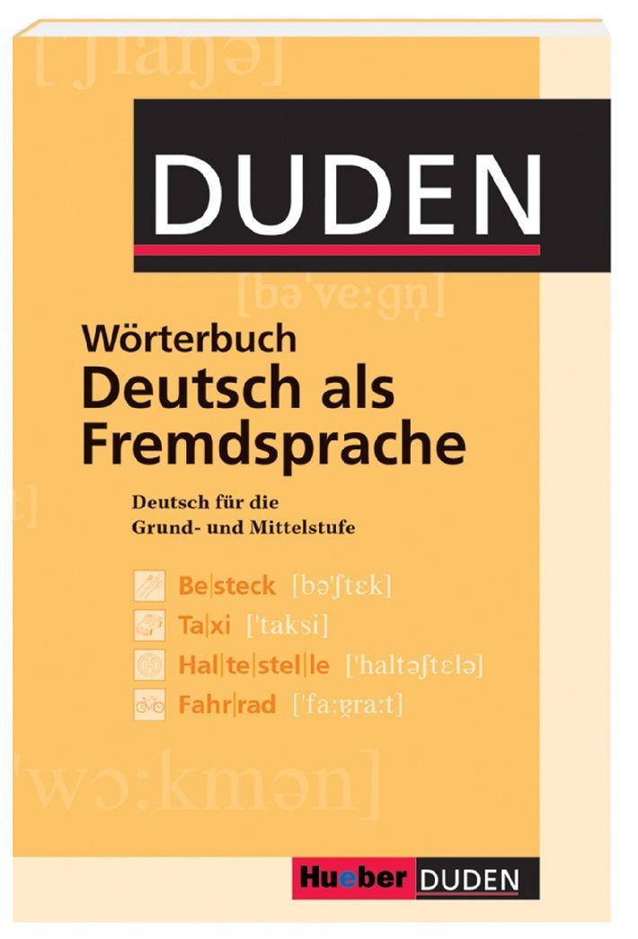 woerterbuch der bau industrie: