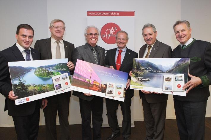 Oberösterreichs Marken - eine starke Allianz für den Tourismus