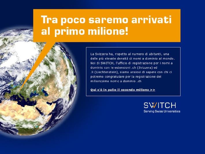 SWITCH: Tra poco un milione di nomi a dominio in Svizzera