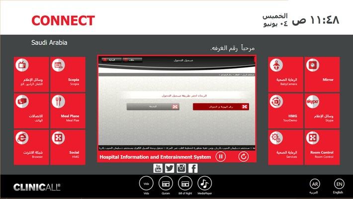 Ready for use: Custommade Software von ClinicAll für die größte Krankenhaus-Kette Saudi Arabiens
