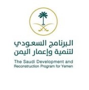 The Saudi Development and Reconstruction Program for Yemen