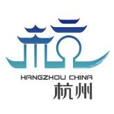 Hangzhou Tourism Commission
