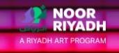 Noor Riyadh