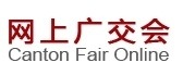 Logo The Canton Fair