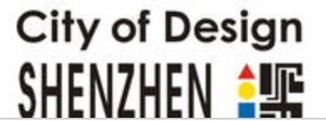 The Shenzhen City of Design Promotion Office