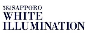 Sapporo White Illumination Executive Committee
