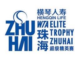 WTA Elite Trophy Zhuhai
