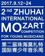 Zhuhai Huafa Modern Service Klc Holdings Ltd
