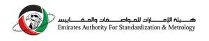 Arab Halal Program