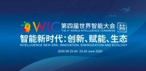 The 4th World Intelligence Congress