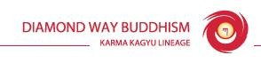 Buddhistische Zentren Mitte der Karma Kagyü Linie e.V.