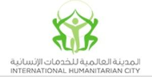 International Humanitarian City Dubai