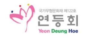 Yeon deung hoe Preservation Committee
