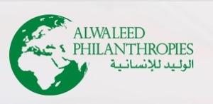 Alwaleed Philanthropies