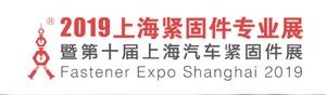 Fastener Expo 2019